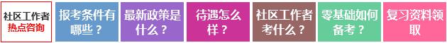 2018年广西玉林人口表_2018广西玉林市科协招聘编外人员面试公告
