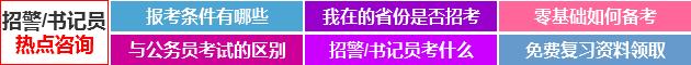 2018年北京流动人口_2018北京市公安局朝阳分局流动人口管理员招聘884人公告第