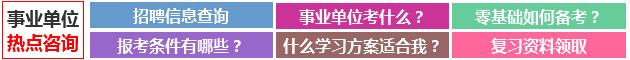 2018北京人口普查_2018北京大兴区第四次全国经济普查办公室招聘临时人员10名公